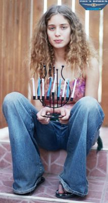 From her lips to yer ears, happy Chanukah to all, and to all 8 Crazy Nights! Model: Yarden Lev. Photographer: Yasha Harari